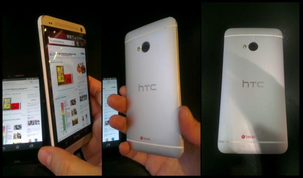 HTC One - Design - smartcamnews.eu