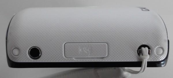 smartcamnews-galaxy kamera-seite rechts