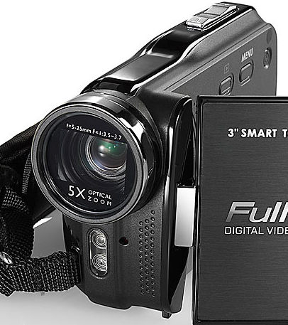 Videokamera - DV-920 HD - smartcamnews.eu