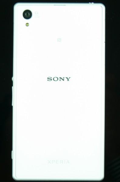 Xperia Z1 - Back_Side_white