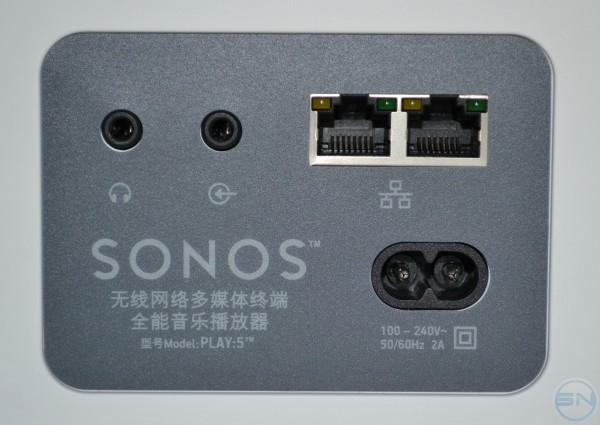 smartcamnews-sonos play5-anschlüsse
