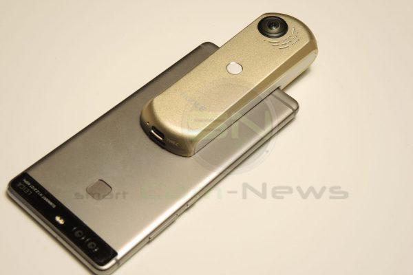 HiGole360 Camera gesamt Ansicht - SmartTechNews